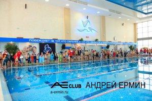 Ученики Андрея Ермина успешно выступили на соревнованиях по плаванию