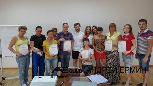 Семинар для профессионалов плавания, 13-15 августа 2013 г., «Планета Фитнес», Казань