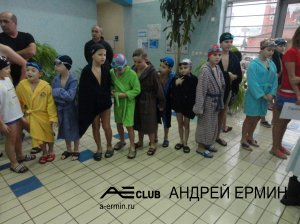 Соревнования в спортивном клубе «Планета Фитнес», 25 октября 2013 года, Казань