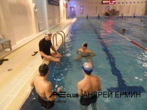 """Семинар """"Total Immersion"""" 1 уровень, 28-29 ноября 2013 г., СК «Лазурный», Москва (фото)"""