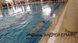 Соревнования по плаванию в клубе «Планета Фитнес» г. Казань, 17.04.2015 г.